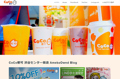 cocotoka