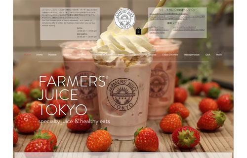 farmers-juice-tokyo