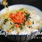 ochazuke-shop-tokyo
