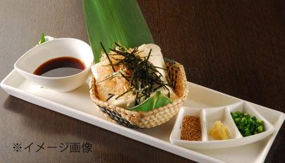 tofu-dining-ao