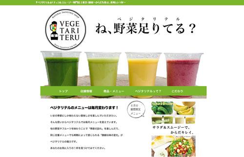 vegetariteru