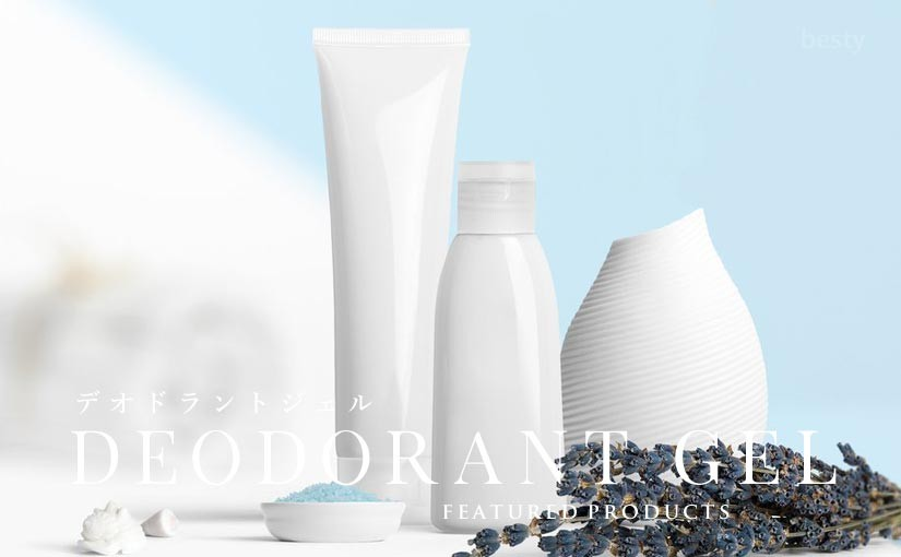 deodorant-gel