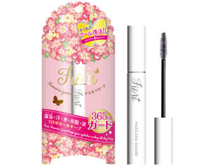 fioli-mascara-guard-wp