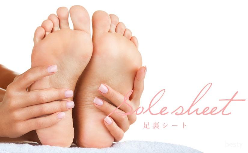 sole-sheet