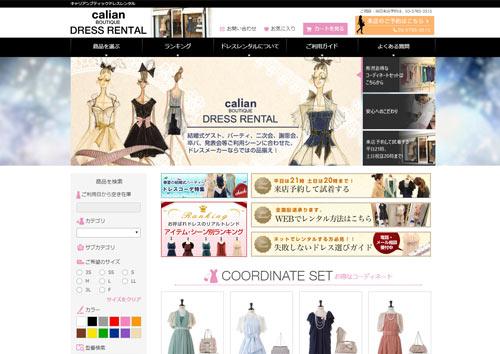 calian-boutique