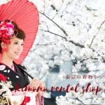 kimono-rental-shop-tokyo