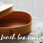 lunch-box-brand