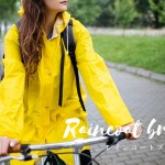raincoat-brand