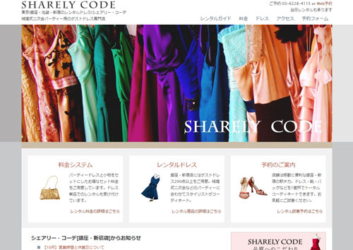 sharely-code