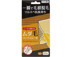 sosu-mousse-wax-sheet