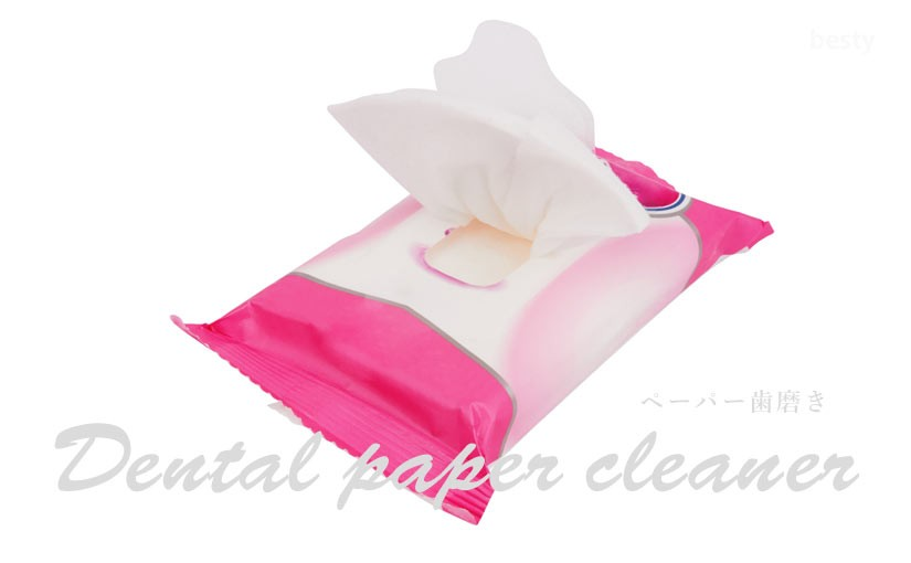 dental-paper-cleaner