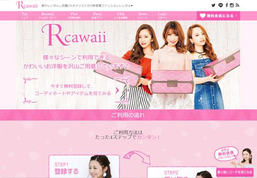 r-cawaii