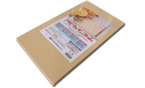 asahi-cookincut