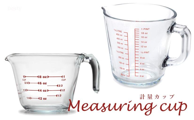 【計量カップ】量りやすくて丈夫!高質でおすすめな食品用計量カップ