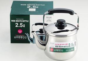 elmars-stainless-kettle