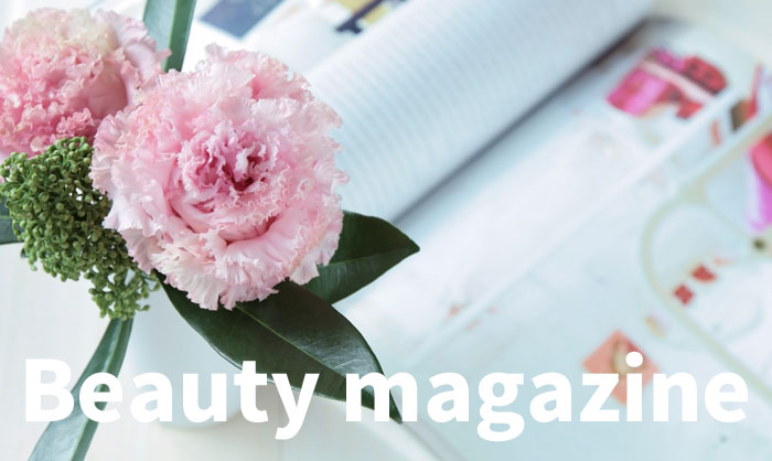 美容系雑誌
