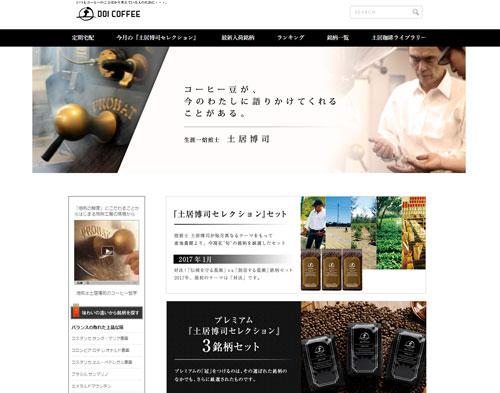 doi-coffee