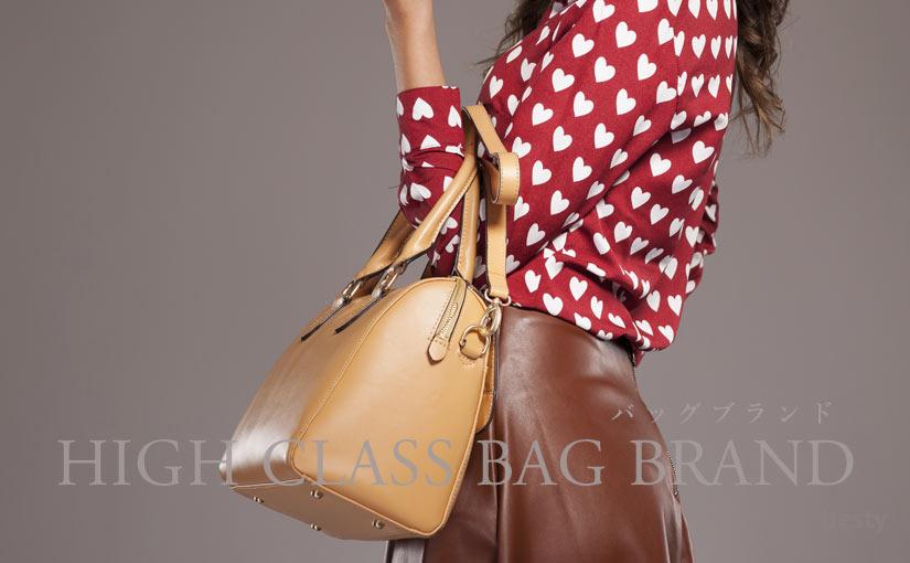 【バッグブランド】女性の憧れ!ラグジュアリーな高級鞄ブランド