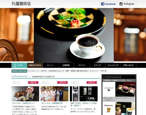 marufuku-coffeeten