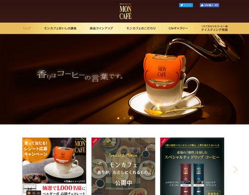 moncafe