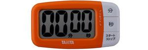 tanita-dekamie-plus-timer